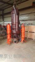NSQ潜水抽沙泵选型,型号大全 齐全