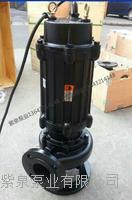NSQ潜水抽沙泵配件,抽沙泵耐磨配件 齐全