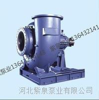 脫硫泵型號