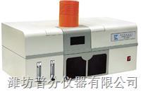 原子熒光光譜儀 SK-2003
