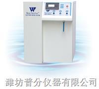實驗專用超純水機 WP-UP-1810