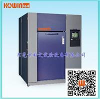 电子两箱式冷热冲击试验箱