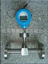 管道式熱式氣體質量流量計