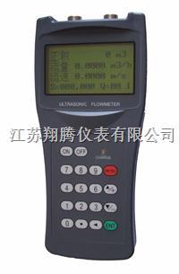 手持式超聲波流量計 XT-TUF
