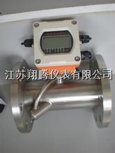 管道式超聲波流量計 XT-TUF