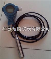 电感式液位计 XT-601/602