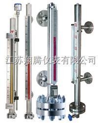 高压型磁翻板液位計 XT-UHZ