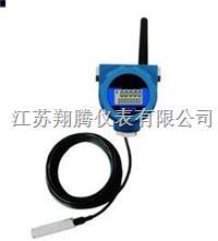 无线传输投入式液位变送器 SWSN-L2