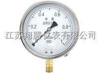 电阻远传耐震压力表 YNTZ-150