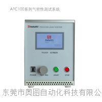 线材防水国产精品av首页仪 ATC200