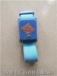 手腕帶 深圳手腕帶批發價格、手腕帶廠家、進口手腕帶、國產手腕帶