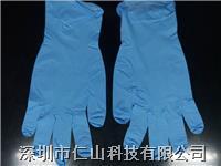 百級丁晴手套 藍色丁晴手套、白色丁晴手套、100級丁晴手套