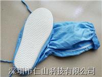 蓝色a片鞋