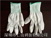 防靜電PU涂層手套 深圳防靜電手套廠商、無塵手套批發