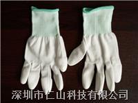 防靜電PU涂層手套