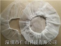 尼龍網帽 尼龍網帽材質、一次性網帽 、深圳尼龍網帽廠家、仁山科技專業批發尼龍網帽