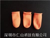 橙色防滑手指套 米黄色a片手指套、a片手指套、橙色a片防滑手指套