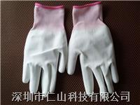PU涂層手套 防靜電手套、pu手套、pu涂指手套、pu涂掌手套