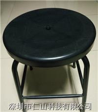 防靜電圓凳