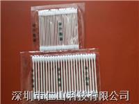 3寸雙頭凈化棉簽 無塵棉簽廠家、無塵擦拭棒批發、潔凈棉簽價格、凈化擦拭棒、凈化棉棒
