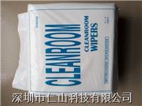 無塵紙批發 無塵紙廠家供應、防靜電無塵紙、無塵紙批發、供應無塵紙