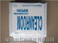 供應無塵擦拭紙 無塵紙批發、無塵紙價格、無塵紙尺寸、無塵車間專用無塵紙