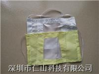 防靜電無塵口罩 供應防靜電口罩、無塵口罩批發、防靜電口罩材質、防靜電口罩價錢