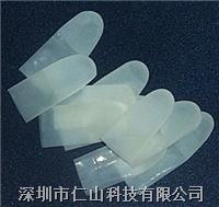 切口无硫手指套、啪啪啪视频在线观看无粉手指套 切口手指套厂家、无卤手指套、无锍手指套