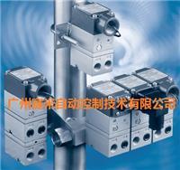 TYPE 550X電氣轉換器550-ACD/AID TYPE 550X