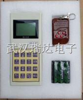电子磅称控制器 免安装CH-D-003