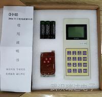 电子地磅秤控制器 无线万能CH-D-003型