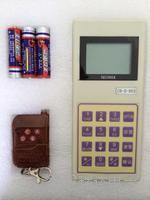 陕西电子磅遥控器 新款电子磅遥控器免安装