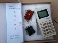 电子磅秤遥控*** XK-3190-A9