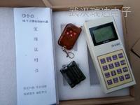 万能地磅**器 无线免安装CH-D-003