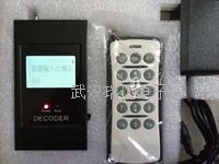 地磅干扰器 无线万能CH-D-003