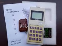 电子秤*** 无线XK-3190
