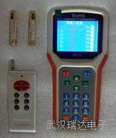 邳州市数字太阳成官网供应商
