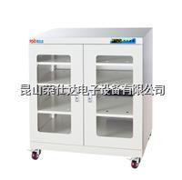 中湿电子防潮柜 RSD-320A