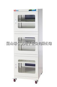 中湿电子防潮柜 RSD-730A