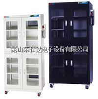 防氧化氮气柜 RSD-870N