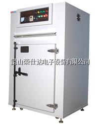 电烘箱 RSD-240H