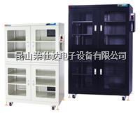 全自动氮气防潮复合柜 RSD1400FN-4