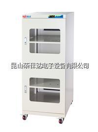 电子防潮柜 RSD-540E