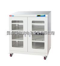 电子干燥箱 RSD-450E