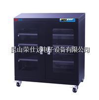 电子防潮箱厂家 RSD-450AF
