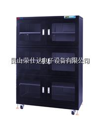 电子除湿柜 RSD-1400BF-6