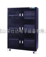超低湿防静电干燥箱 RSD-1400CF-6