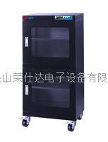 电子元件存储箱 RSD-240CF