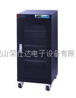防静电防潮柜 RSD-160CF