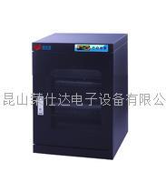 防潮箱存储 RSD-100CF